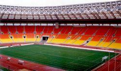 Torpedo - Eduard Streltsov Stadion