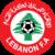 Libanas