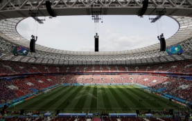 Pasaulio čempionato atidarymas ir rungtynės