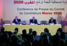 Marokas pristatė galimą 2026-ųjų pasaulio čempionato logotipą