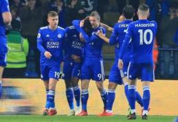 """""""Leicester"""" prisiminė pergalės skonį, """"Huddersfield"""" nutraukė įspūdingą nesėkmių seriją"""