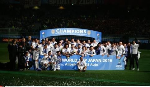 Pasaulio klubų taurės turnyras perkeliamas į vasarį